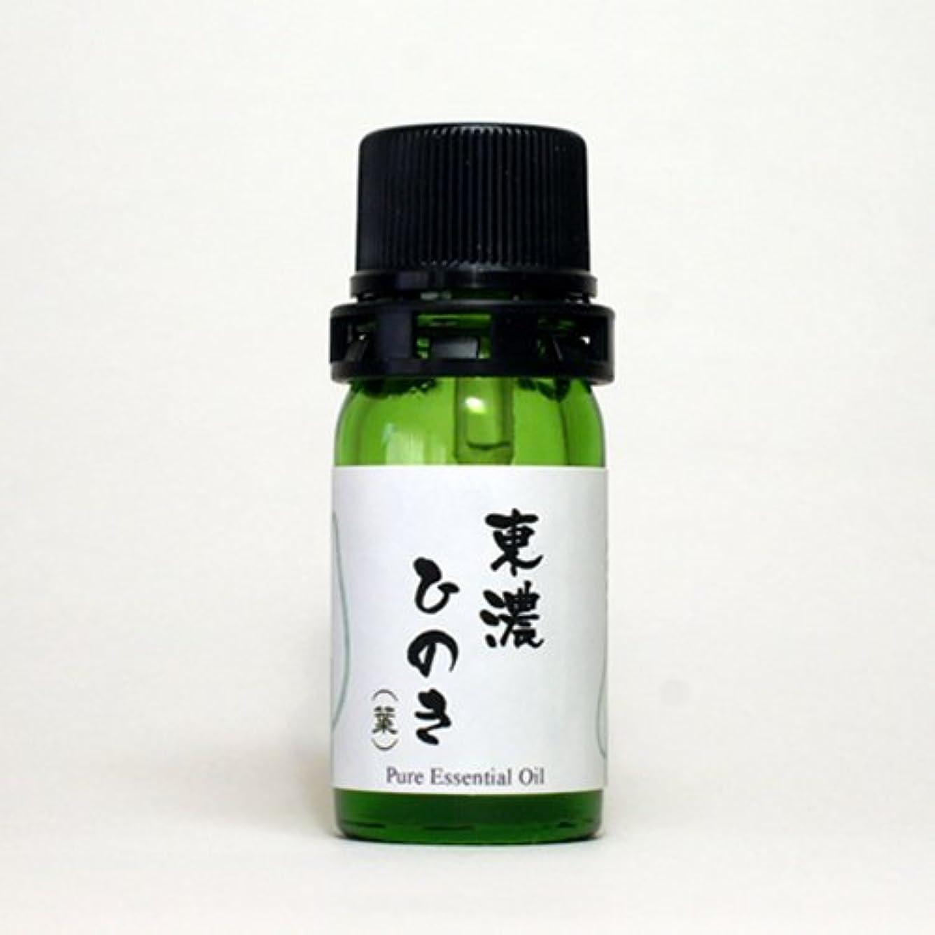 残るキャンセル渇き和精油 東濃ひのき リーフ(岐阜県産) エッセンシャルオイル 5ml