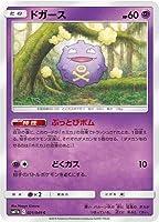 ポケモンカードゲーム PK-SM11b-021 ドガース C