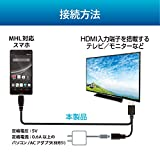 エレコム MHL変換ケーブル (HDMI to microB) 2m DH-MHLHD20BK