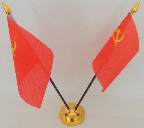 UdSSR Sowjetunion Russland Hammer Und Sichel 2 Flagge Desktop Table Bildschirm mit Goldfarbenem Sockel
