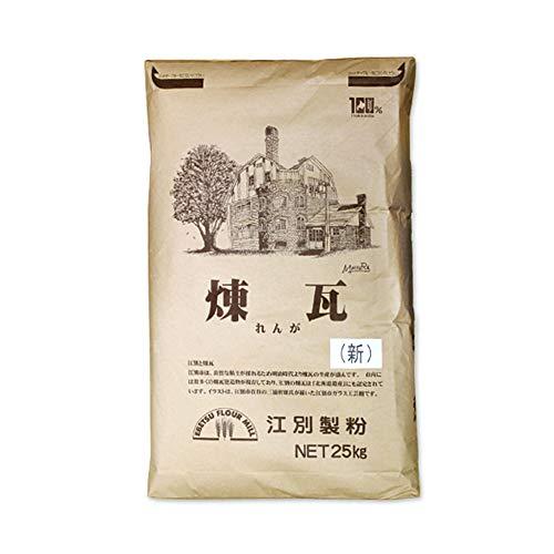 強力粉 煉瓦 江別製粉 業務用 25kg 北海道産小麦粉