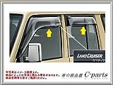 TOYOTA(トヨタ) 純正部品 LAND CRUISER 70 ランドクルーザー70 【GRJ79K GRJ76K】 サイドバイザー RVワイド 08611-60210