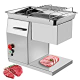 NEWTRY Commercial Meat Cutter Cutting Machine 5mm 551LBS/H 550W Electric Stainless Steel QX Fresh Meat Shredded Slicer Processing Machine (110V, With a 5mm blade)