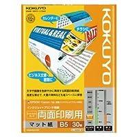 (まとめ) コクヨ インクジェットプリンター用紙 スーパーファイングレード 両面印刷用 B5 KJ-M26B5-30 1冊(30枚) 【×10セット】