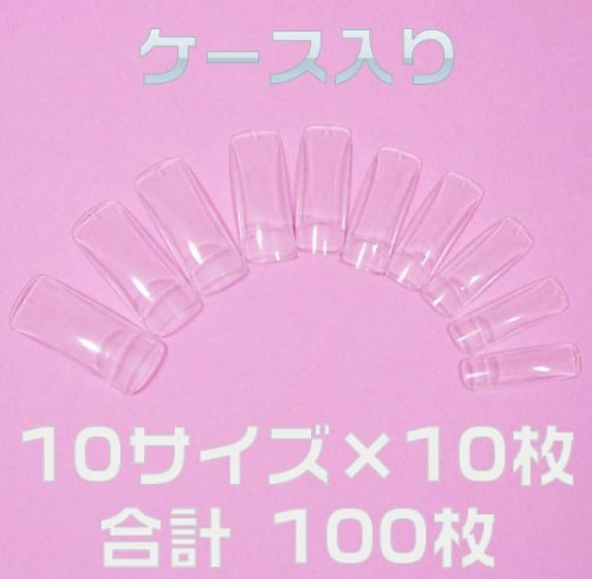 計算可能ラグシャトルネイルチップ チップオーバーレイ用 クリア 100枚[#c3] つけ爪付け爪