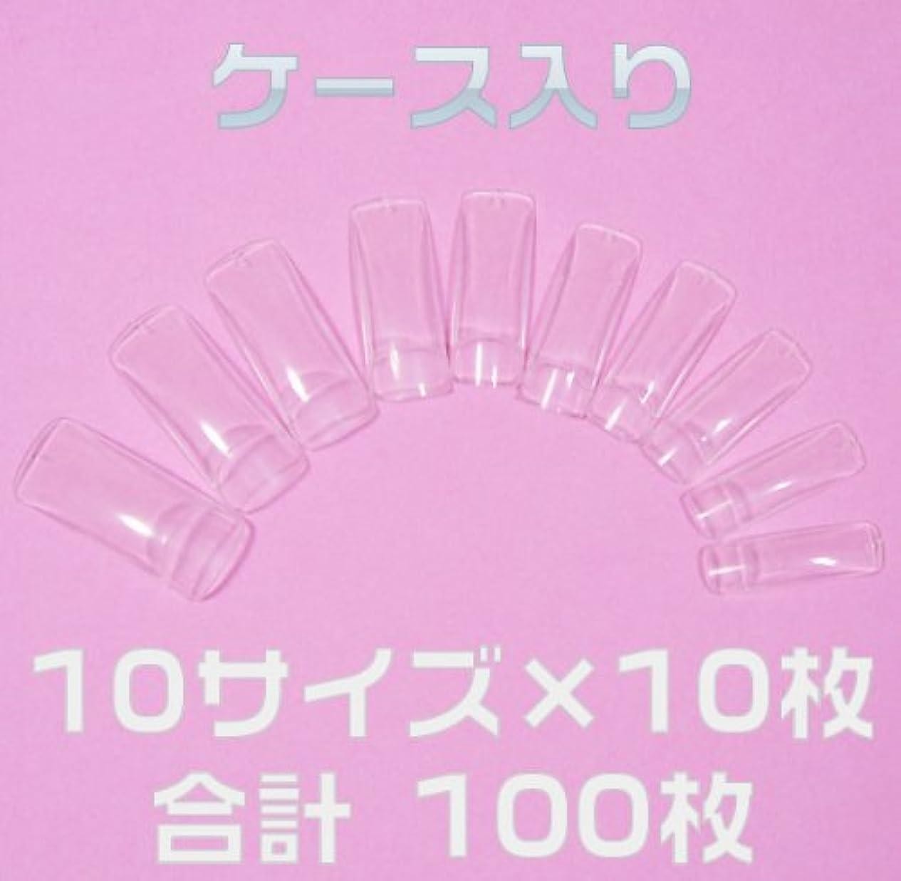 カエルスクラブ祝福するネイルチップ チップオーバーレイ用 クリア 100枚[#c3] つけ爪付け爪