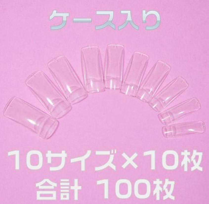 海藻土器キャラクターネイルチップ チップオーバーレイ用 クリア 100枚[#c3] つけ爪付け爪