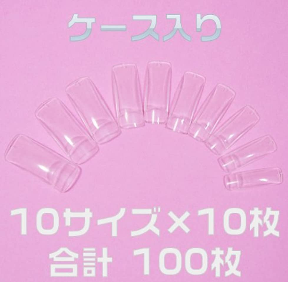 マオリブルゴーニュクッションネイルチップ チップオーバーレイ用 クリア 100枚[#c3] つけ爪付け爪