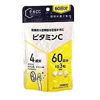 FNCC)ビタミンC 60日分(180粒)