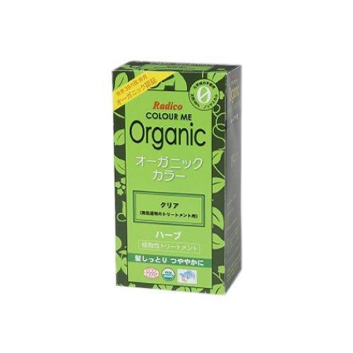 Radico Colour Loose Henna Leaf Powder (Organic, Vegan)