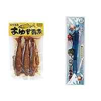 [2点セット] あゆ甘露煮(3匹入)・さるぼぼ 癒しシャープペン 【ブルー】