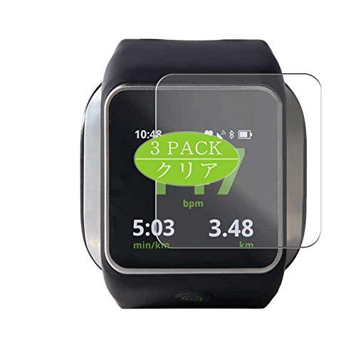 Vaxson 3 Stück Schutzfolie, kompatibel mit Adidas MiCoach Smart Run smartwatch Smart Watch, Displayschutzfolie Bildschirmschutz Blasenfreies [nicht Panzerglas]