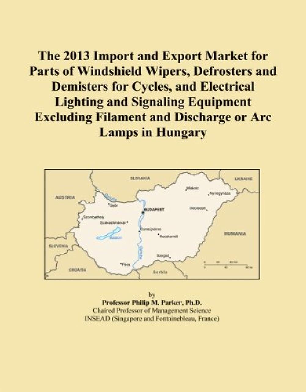 負担人形完了The 2013 Import and Export Market for Parts of Windshield Wipers, Defrosters and Demisters for Cycles, and Electrical Lighting and Signaling Equipment Excluding Filament and Discharge or Arc Lamps in Hungary