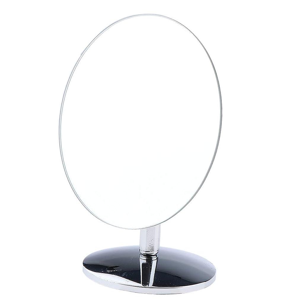 ビームアストロラーベおしゃれじゃないDYNWAVE 化粧ミラー 卓上 化粧鏡 メイクアップミラー 鏡 ミラー 持ち運び便利 テーブル 家庭 4タイプ選べ - ラウンド小