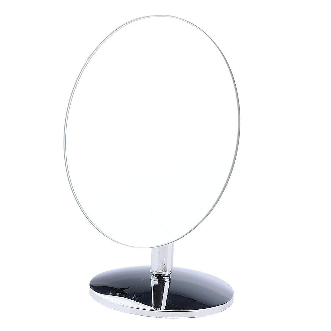 オーブンずるい混雑DYNWAVE 化粧ミラー 卓上 化粧鏡 メイクアップミラー 鏡 ミラー 持ち運び便利 テーブル 家庭 4タイプ選べ - ラウンド小
