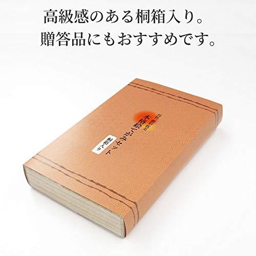 呉竹『顔彩耽美本格絵てがみセット(MC22-7)』