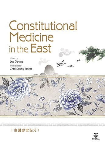 Compare Textbook Prices for Constitutional Medicine in the East  ISBN 9791159557316 by Je-ma Lee,Seung-Hoon Choi