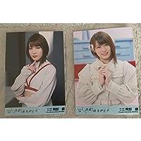 岡部麟 生写真 セット 57th 失恋ありがとう 劇場盤特典 AKB48 グッズ