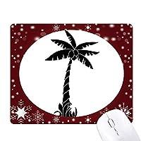 植物の椰子の木の黒いシルエット オフィス用雪ゴムマウスパッド