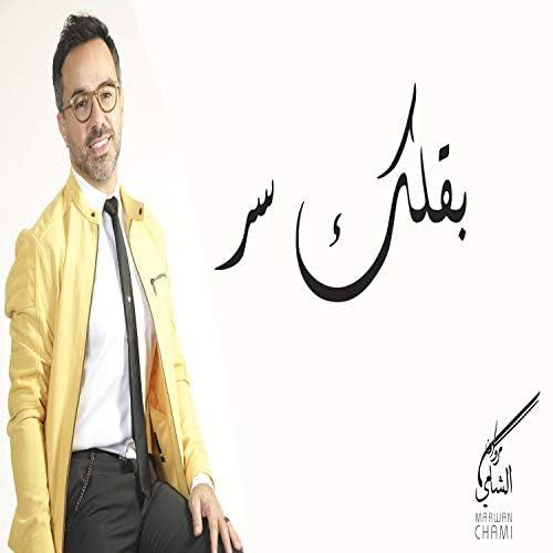 Marwan Chami