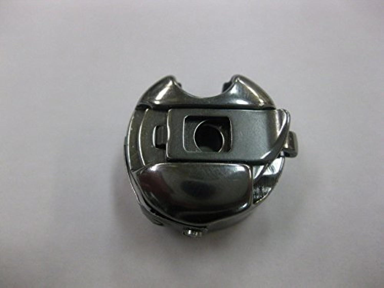 職業用 工業用JUKI ジューキ ブラザー【日本製】ボビンケース シンガー トヨタミシン ベビーロック 50年前足踏みのミシンでも使用可能