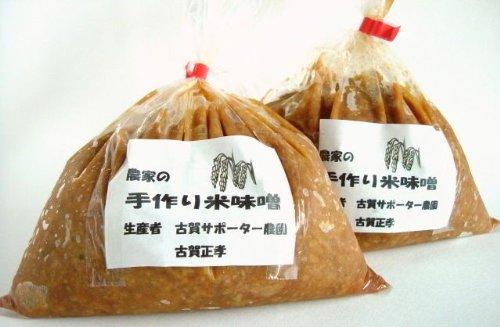 濃厚な甘みがなつかしさを感じさせる古賀農園無農薬大豆、米使用 農家の手作り無添加米味噌