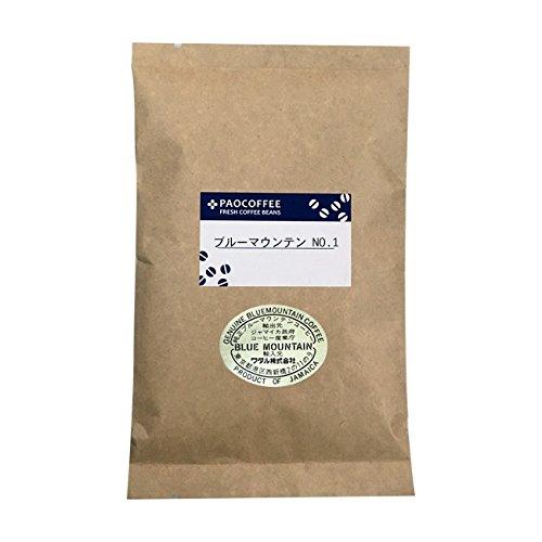 【自家焙煎コーヒー豆】ブルーマウンテンNO.1 / 100g (豆のまま)
