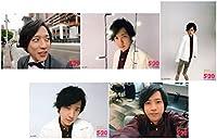 嵐 ARASHI Anniversary Tour 5×20 公式グッズ 超超オリジナルフォトセット 第2弾 (二宮和也)