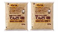 無添加 北海道産 てんさい糖 650g×2個★送料無料 ★ホクレンてんさい糖:北海道産てん菜(ビート)100%でできた自然でやさしい甘さの砂糖。天然のミネラルとおいしさを大切にしてつくられました。おなかの中のビフィズス菌をふやすオリゴ糖が含まれています。(てん菜含蜜糖)