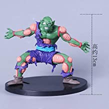 Z Piccolo Battle Injured Ver. Outbreak Bick Brush Saiyan PVC Anime Figure DBZ Collection Model 13Cm Must Have Toys 5 Year Old Boy Gifts The Favourite Comic Superhero Party Supplies UNbox Dolls