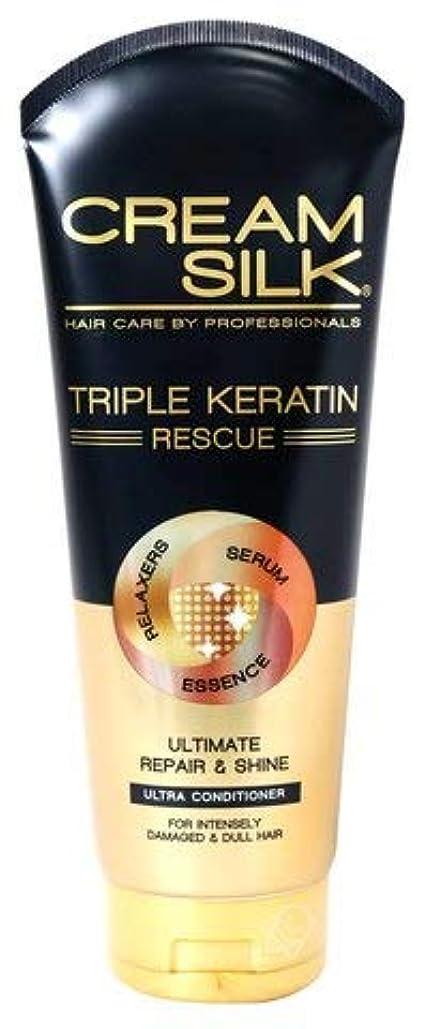 稼ぐ成分物質TRIPLE KERATIN RESCUE【ULTIMATE REPAIR & SHINE ULTRA CONDITIONER】170ml クリームシルク コンディショナー フィリピン