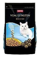 アニモンダ 猫用 フォムファインステン デラックス ライト 1.75kg【83757】