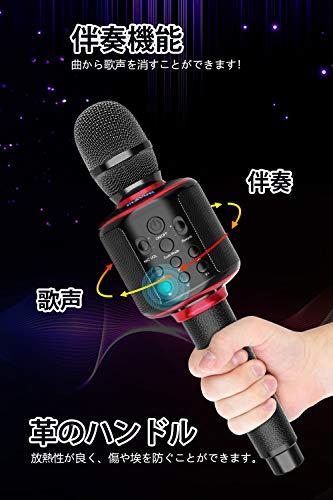 【2020最新版】カラオケマイクワイヤレスマイクデュエット&伴奏機能付き高音質bluetoothポータブルスピーカーブルートゥースノイズキャンセリング3000mAh大容量USB充電式Android/iPhoneに対応家庭用カラオケ/自宅/パーティー日本語説明書ケース付き
