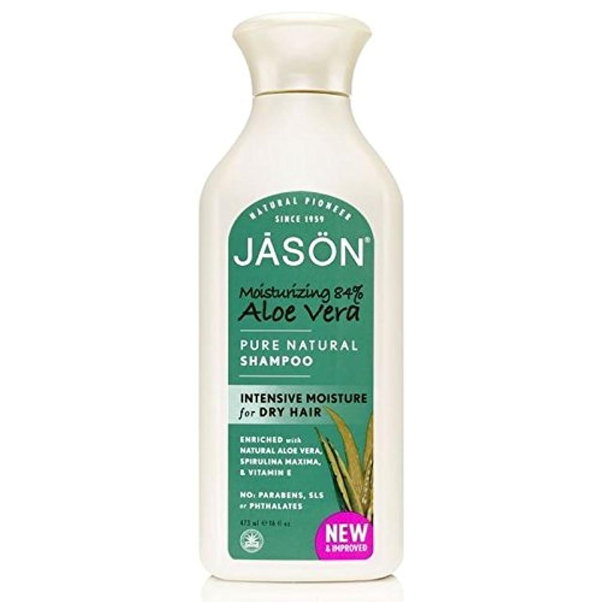 スナックいう布ジェイソンのアロエベラ84%の純粋な天然シャンプー475ミリリットル x2 - Jason Aloe Vera 84% Pure Natural Shampoo 475ml (Pack of 2) [並行輸入品]