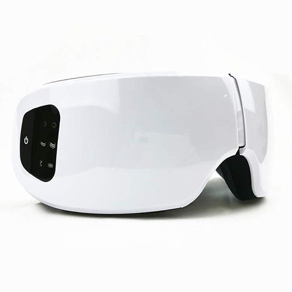 ネックレス求めるシャンパンアイマッサージャー-振動、空気圧縮、熱、音楽を備えたフェイシャルマスク/マッサージグラス (Color : 白)