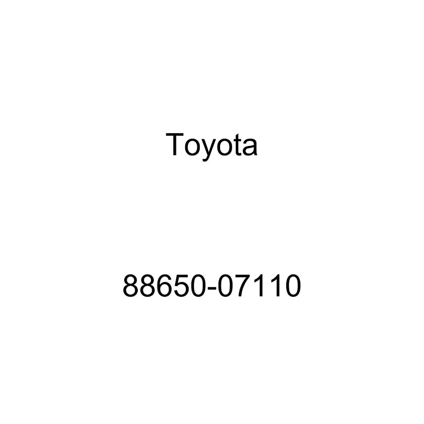 Toyota 88650-07110 Air Conditioner Amplifier Assembly
