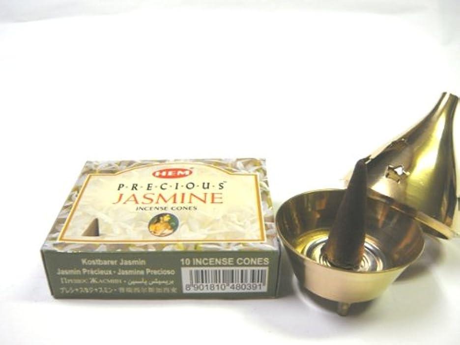 トチの実の木掘る広くHEM お香 プレシャスジャスミン コーンタイプ1箱 お香コーン