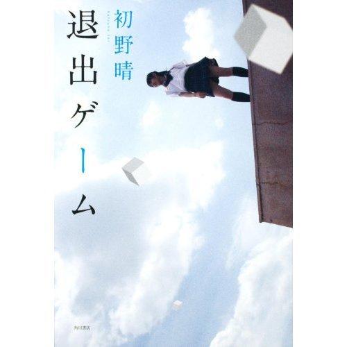 にんぎょひめ (楽しい英語・名作童話)