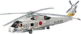 ハセガワ 1/72 海上自衛隊 SH-60J シーホーク プラモデル D13