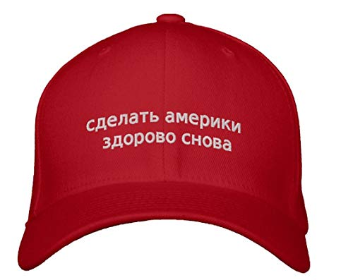wangguoan Embroidered Hat Russian Trump Embroidery Baseball Cap Hip Hop Hat Baseball Hats Embroidery Dad Hat Black