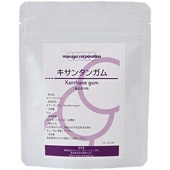 marugo ( マルゴ ) キサンタンガム 粉末 増粘多糖類 ( 50g / 食品 ) 手作り化粧品 消毒用ジェル とろみ付け 食品添加物 [ 増粘安定剤 ] 食用 パウダー