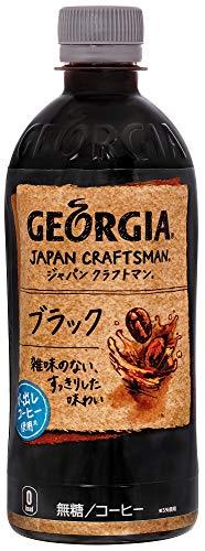ジョージア クラフトマン ブラック PET 500ml×24本