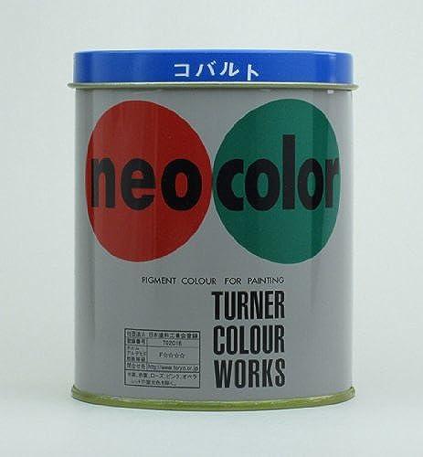 Vuelta de 10 dias Turner Neo Color Color Color 600cc cobalt (japan import)  Ahorre hasta un 70% de descuento.