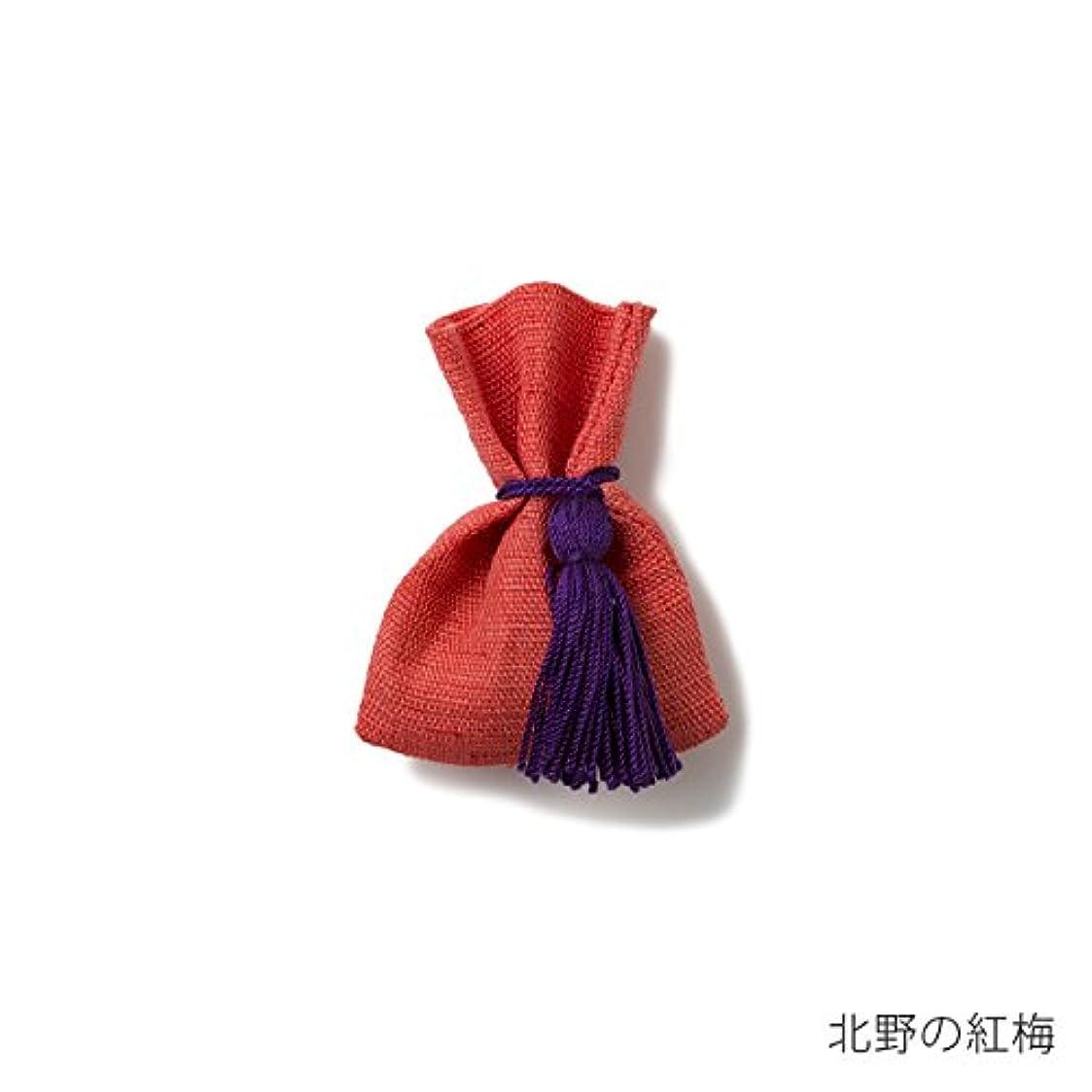 目の前のスチュアート島登場【薫玉堂】 京の香り 香袋 北野の紅梅