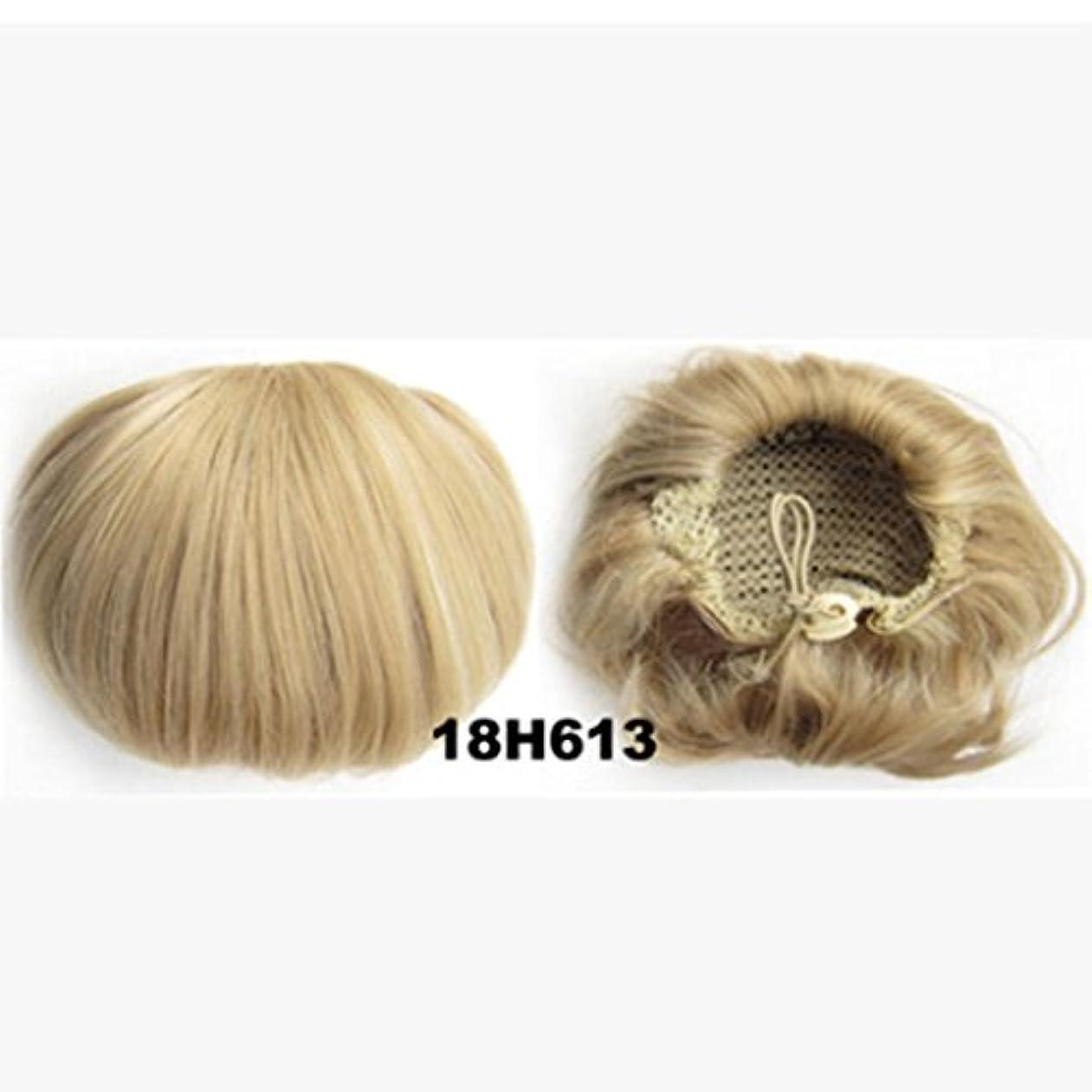 十代廃棄するひいきにするKoloeplf エクステンション自然な普通のミートボールのヘアウィッグとブライダルメイクアップに使用することができるウィッグヘアバッグヘアバンド (Color : 18H613)