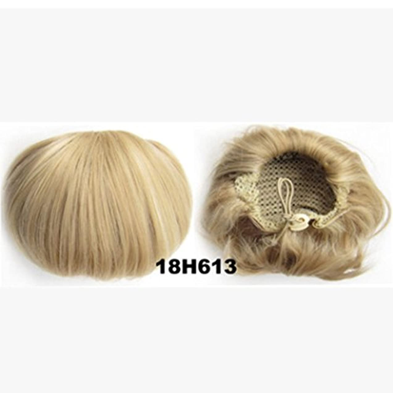 く廃棄する固執Koloeplf エクステンション自然な普通のミートボールのヘアウィッグとブライダルメイクアップに使用することができるウィッグヘアバッグヘアバンド (Color : 18H613)