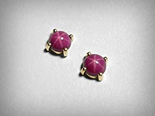 Created Star Ruby Earrings. A Pink Red color, in 14K Yellow Gold, 6mm Round, Special Order.