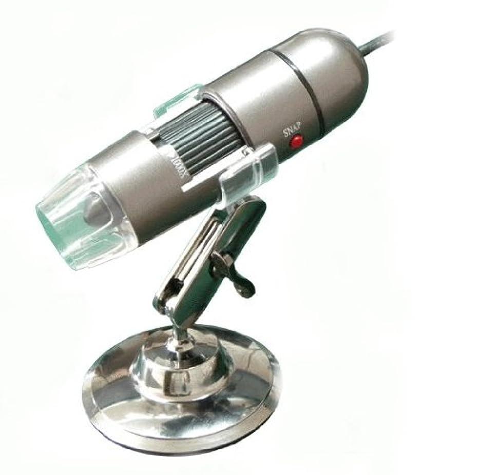 吸収剤うれしい魚マイクロスコープ 最大倍率1000倍 USBパソコン接続◇MI-SSTX1000