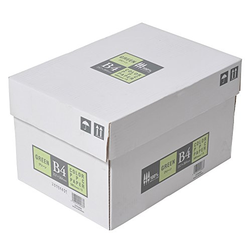 エイピーピー ジャパン カラーコピー用紙 B4 2500枚 500枚×5冊 グリーン [0833]