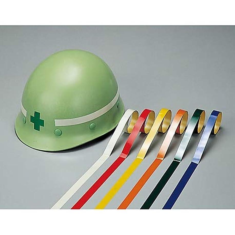 従事するエスカレーター群集ヘルメット用ライン HL-F(大)/61-3421-75